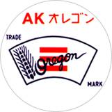 AK オレゴン