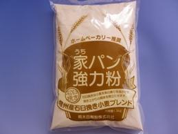 家パン強力粉(1.5kg)