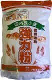 国内産小麦 強力粉 700g