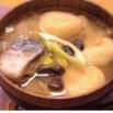 サバと大根の生姜入り豆腐だんご汁~第5回メニューコンテスト特別レシピ