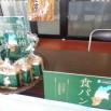 4社共同開発 「信州の食パン」(株式会社デリクックちくま様 製品)